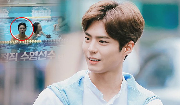 Park Bo Gum học bơi từ nhỏ và thường tham gia đội tuyển của trường. Sau khi gặp một tai nạn, nam diễn viên đã từ bỏ chơi thể thao và chuyển hướng làm diễn viên. Người hâm mộ nhận xét hành động của Park Bo Gum là vô cùng đúng đắn.