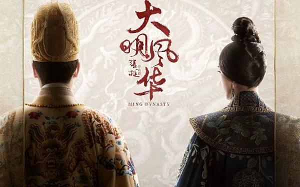 Những phim Trung Quốc hứa hẹn lên sóng tháng 6 rồi bị dìm mất tăm - 2