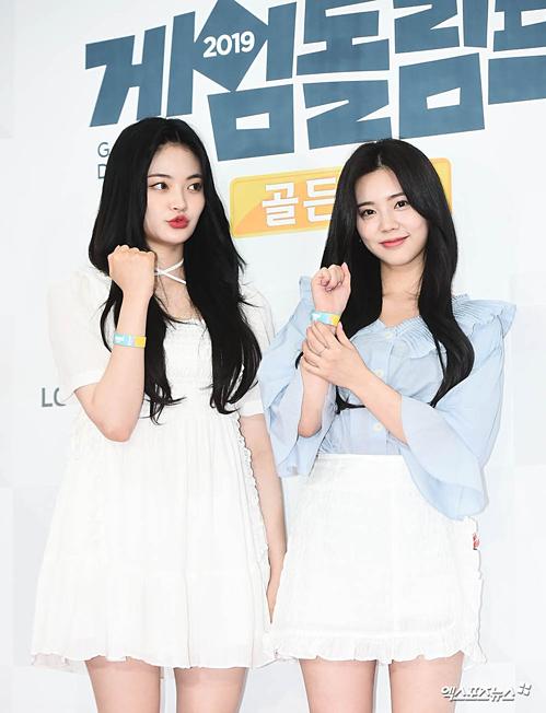 Som Yi và Eun Chae (DIA).
