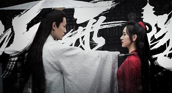 5 phim truyền hình Trung Quốc bị đánh giá tệ nhất nửa đầu 2019 - 1