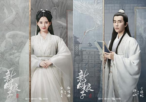 5 phim truyền hình Trung Quốc bị đánh giá tệ nhất nửa đầu 2019 - 4