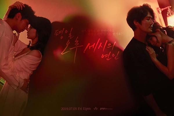 IU, Rain, Kim So Hyun tấn công màn ảnh nhỏ Hàn Quốc hè này