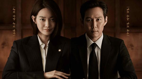 Lý do Chief of Staff của Shin Min Ah khiến khán giả mê mẩn