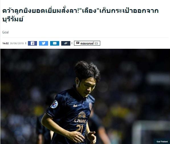 Trang báo Thái nói về việc Xuân Trường chia tay Buriram United.