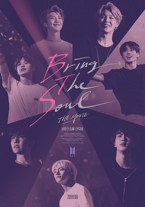 Poster của Bring The Soul: The Movie.