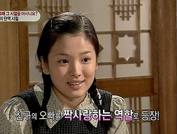 Nữ diễn viên gia nhập làng giải trí Hàn Quốc năm 17 tuổi. Thời điểm 1998 - 1999, cô từng tham gia nhiều dự án phim như Six Siblings (trong hình), Soonpoong Clinic, White Nights 3.98... Lúc này, cô sở hữu vẻ đẹp trong sáng, thuần khiết.