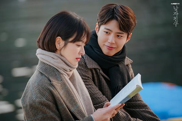 Về phía Song Hye Kyo, cô cho biết đàn em khá hòa đồng. Cả hai không xảy ra bất đồng trên phim trường. Phim được quay suôn sẻ. Sau khi dự án Encounter kết thúc, cả hai không còn tương tác nhiều, song Bo Gum vẫn dính nghi vấn là người thứ ba trong mối quan hệ của Song Hye Kyo và chồng cũ.