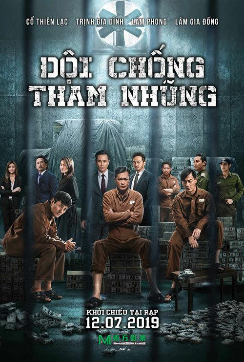 Poster chính thức của Đội chống tham nhũng.