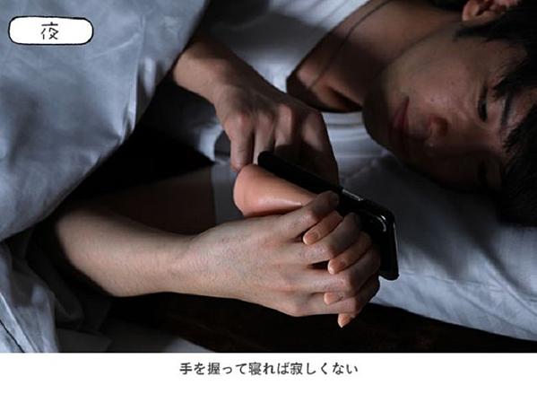 Ốp thuận tiện sử dụng khi ngủ, dành cho người cô đơn.