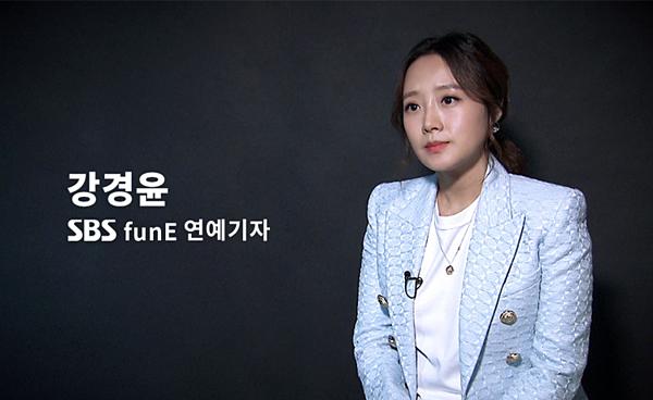 Phóng viên Kang nắm giữ nhiều bí mật về YG và Yang Hyun Suk.