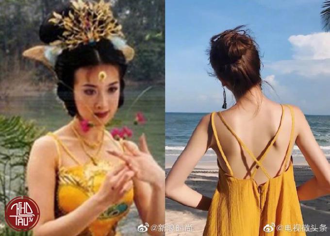 <p> Khổng Tước công chúa khiến khán giả mê mẩn trước vẻ đẹp nghiêng nước nghiêng thành. Liệu mặc chiếc váy hai dây vàng giống nàng có giúp nữ nhi trở nên xinh đẹp như vậy?</p>