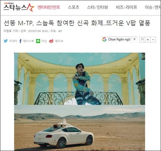 Nam ca sĩ được gọi là ngôi sao Vpop trong tiêu đề bài báo.