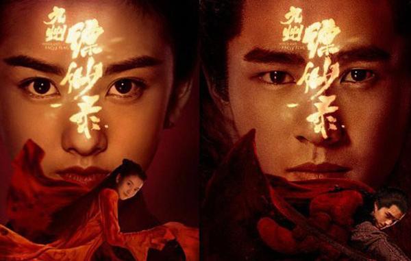 5 phim truyền hình được đầu tư hoành tráng nhất màn ảnh Hoa ngữ - 1