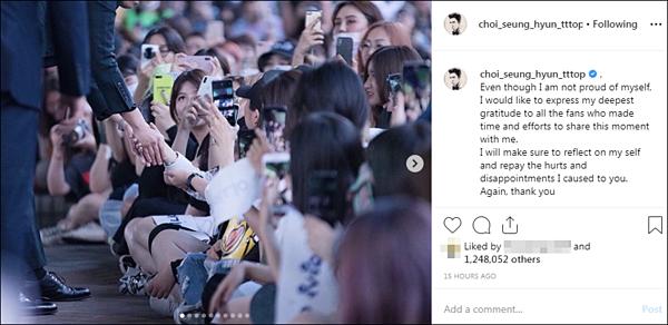 Bài đăng đã nhận được gần 1,3 triệu lượt like và hơn 129.000 bình luận.