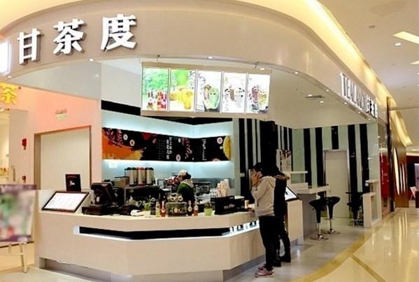 Cửa hàng trà sữa Tealand, nơi sử dụng hoa quả thối phục vụ khách hàng.