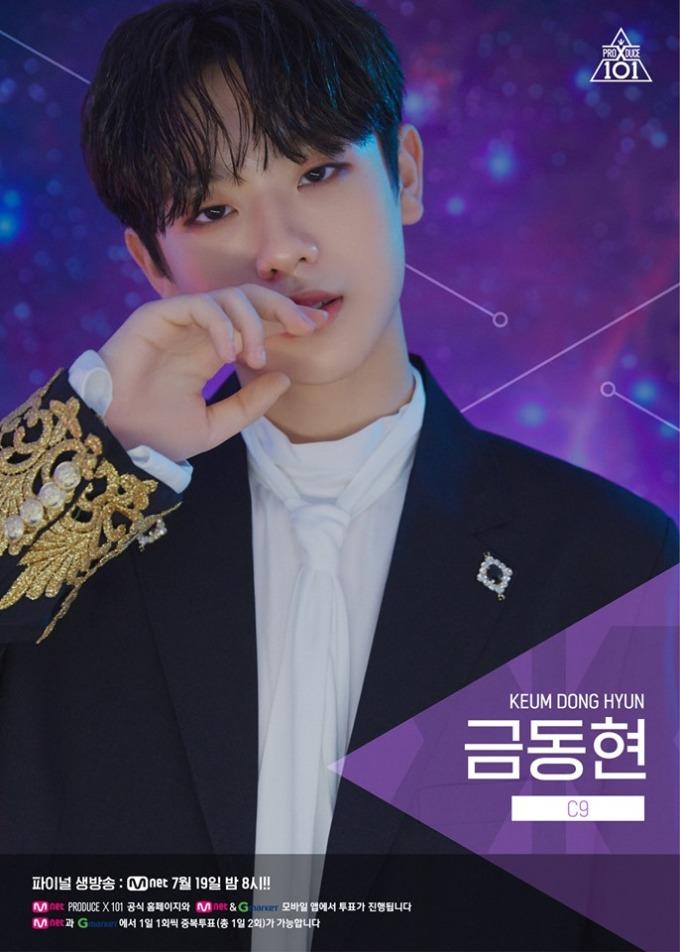 <p> Keum Dong Hyun đến từ công tyC9 Entertainment.</p>