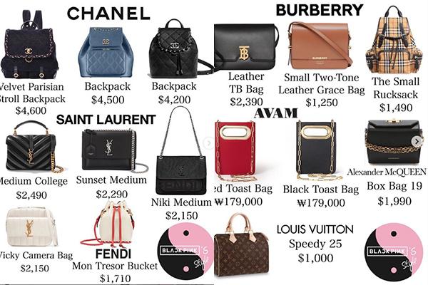 Không tiêu pha quá nhiều tiền bạc cho những món trang sức như đồng hồ, vòng vèo giống Jennie, Lisa nhưng Ji Soo cũng rất tốn kém để đầu tư túi xách. Thương hiệu được Ji Soo cưng chiều nhất là Burberry. Bên cạnh đó, cô nàng cũng sắm túi đa dạng phong cách đến từ nhiều nhà mốt danh tiếng như Chanel, Louis Vuitton, Dior, Saint Laurent...