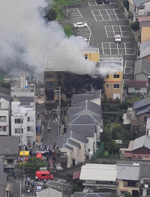 Hiện trường vụ cháytại xưởng phim của Kyoto Animation sáng nay. Ảnh: Mainichi