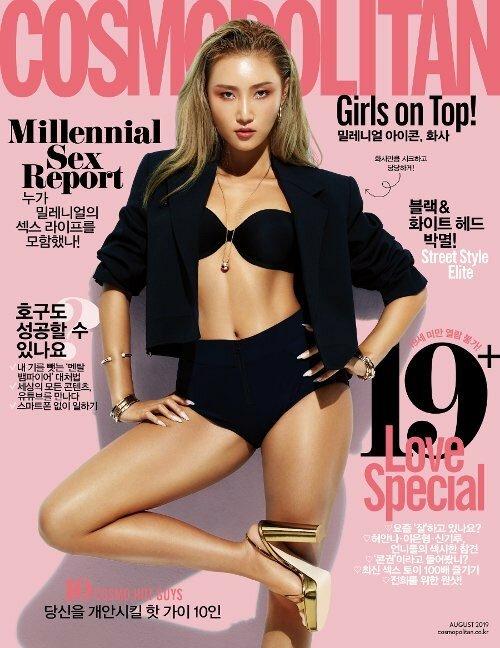 Hwasa, Lee Hyo Ri đồng loạt hở bạo trên tạp chí thời trang tháng 8