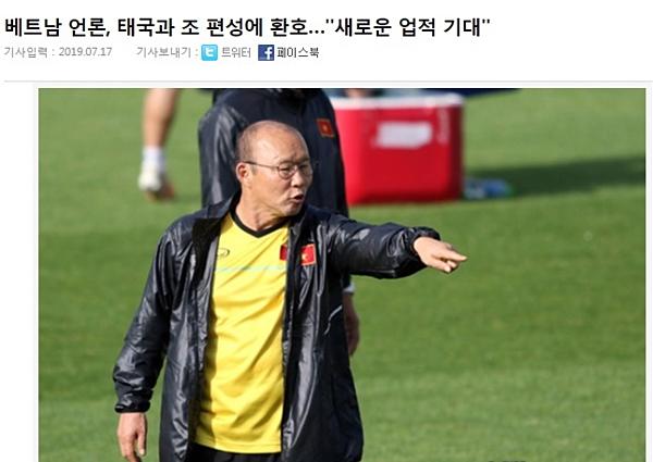 Bài phân tích về bảng đấu của Việt Nam trên Sportalkorea.
