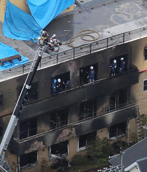 Hiện trường cháy rụi xưởng phim Nhật Bản Kyoto Animation.