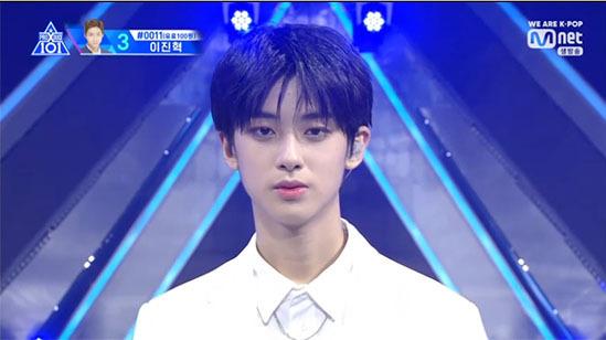 Trong đêm chung kết ngày 19/7, Kim Min Gyu là Center cho ca khúc Dream For You. Nam thực tập sinh đứng đầu bảng xếp hạng visual do chính các thực tập sinh bình chọn.