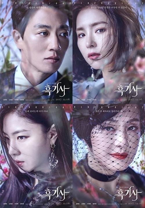 5 phim truyền hình Hàn có bối cảnh huyền bí gây ấn tượng - 1