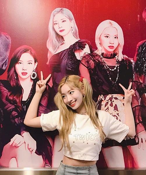 Da Hyun (Twice)