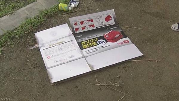 Hai hộp các tông được cho bọc ngoài can xăng được tìm thấy tại hiện trường.