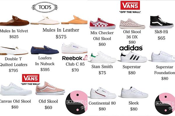 Rosé thường sắm những đôi sneakers bình dân. Bộ sưu tập của cô nàng do đó mà cũng khiêm tốn nhất Black Pink, khoảng 15.000 USD (gần 350 triệu đồng).