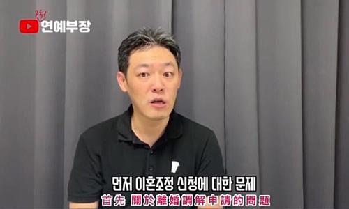 Một nhà báo tiết lộ Song Hye Kyo là người muốn ly hôn trước.