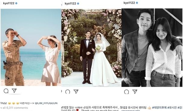 Cuối cùng ngày này cũng đến: Song Hye Kyo xóa sạch những bức ảnh về Song Joong Ki còn sót lại trên Instagram.