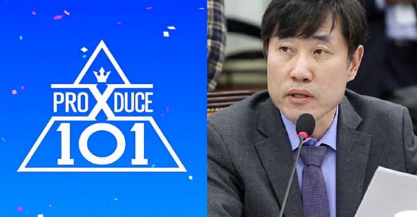Chính trị gia Ha Tae Kyung.