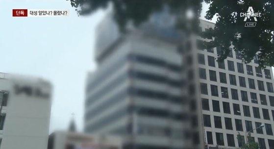 Tòa nhà thuộc sở hữu của Dae Sung (ảnh làm mờ).