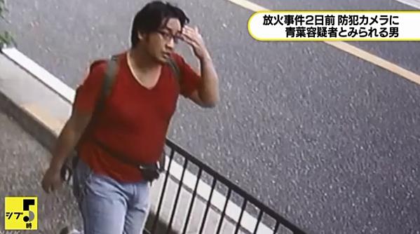 Người đàn ông được cho là nghi phạm Shinji Aoba đi bộgần xưởng phim.