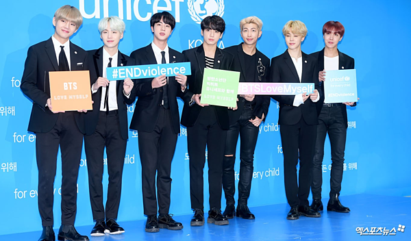 Tháng 11/2017, BTS trở thành nghệ sĩ Kpop đầu tiên tham gia chiến dịch chống lại nạn bạo lực người trẻ tuổi trên toàn thế giới.