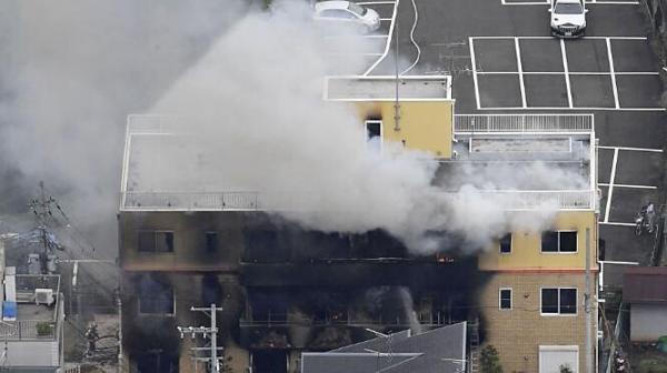 Hiện trường vụ cháy xưởng phim hoạt hình hãng Kyoto Animation.