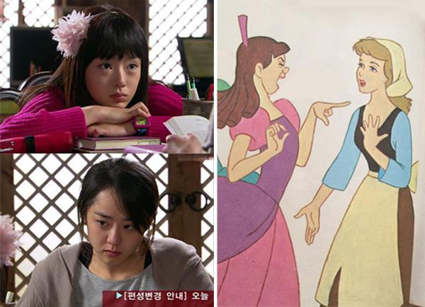5 drama Hàn gây liên tưởng đến truyện cổ tích nổi tiếng - 1