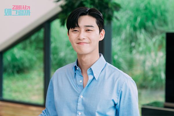 Park Seo Joon trở lại màn ảnh nhỏ sau Thư ký Kim sao thế?.