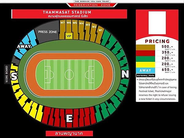 Bảng giá vé vào sân xem trận đấu giữa Thái Lan và Việt Nam. Khu vực dành cho CĐV Việt Nam màu xanh da trời, giá vé cao nhất.