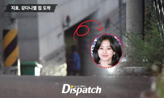 Ji Hyo bị bắt gặp đến căn hộ của Kang Daniel.
