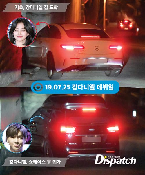 Ngày 25/7, thời điểm Daniel phát hành album debut, Ji Hyo đã gặp gỡ và cổ vũ bạn trai.