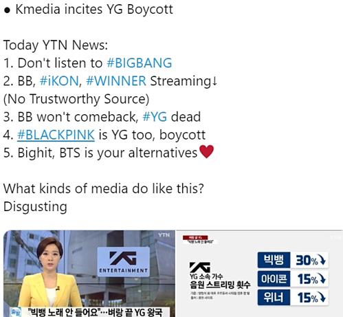 Chủ nhân bài viết bức xúc vì thái độ tẩy chay YG của truyền thông Hàn.
