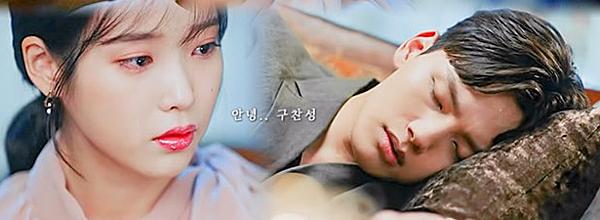 Jang Man Wol đau khổ quyết định rời bỏ người mình thương.
