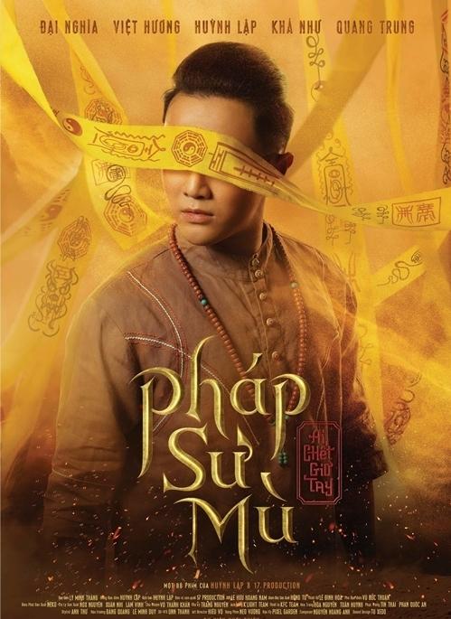 Huỳnh Lập đầu tư tiền tỷ cho dự án điện ảnh đầu tay.
