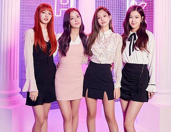 Ngày 22/6/2017, đĩa đơn As If Its Your Last phát hành. Đây cũng là sản phẩm tiếng Hàn duy nhất của Black Pink được phát hành năm đó.