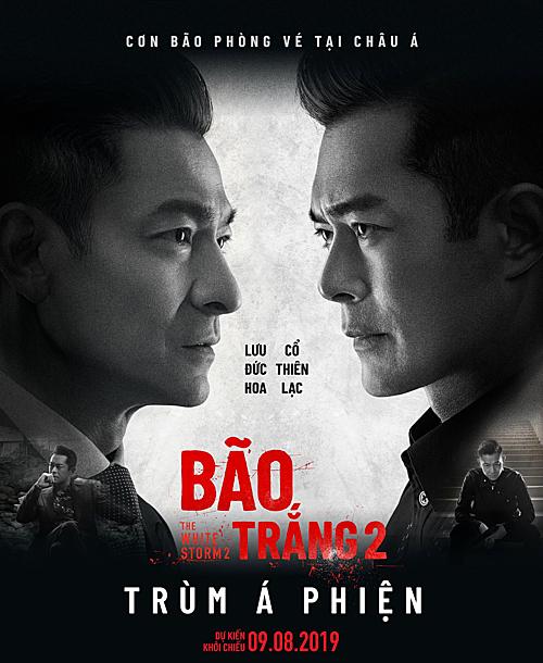 Phim có sự tham gia của Lưu Đức Hoa và Cổ Thiên Lạc.