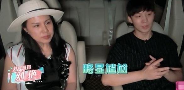 Trương Hằng lộ rõ vẻ căng thẳng khi ngồi cạnh mẹ vợ tương lai.