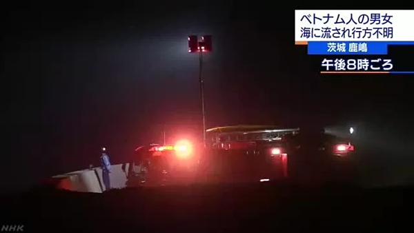 Nữ sinh Việt và bạn trai bị sóng cuốn trôi mất tích ở Nhật