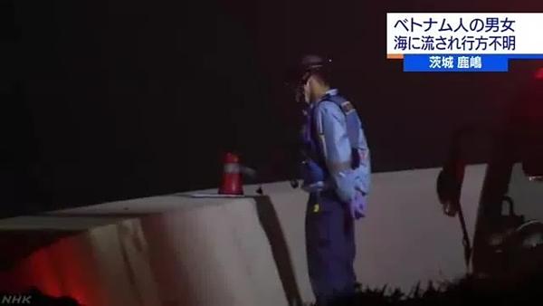 Lực lượng cảnh sát và cứu hỏa được huy động tìm kiếm nạn nhân.